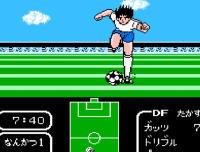 Captain tsubasa atari oyunu