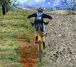 dağ bisiklet yarışı